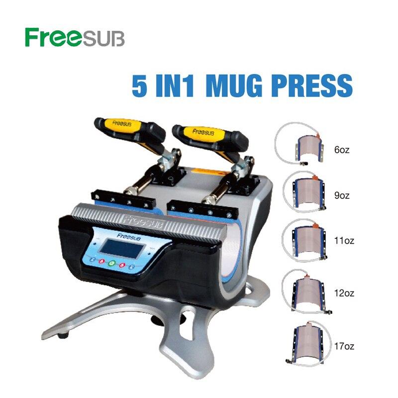 ST 510 машина для сублимационной печати кружек с двойной станцией для 6 унций, 9 унций, 11 унций, 12 унций, 17 унций печать кружек