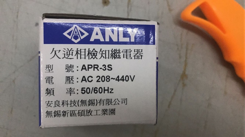 Time Relay Taiwan Anliang ANLY APR-3S Due to phase reverse phase Relay AC208-440v dhl ems 5 lots anly ah3 3 ah33 time delay relay a1