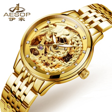 LuxuryAESOP mujeres del reloj de oro esqueleto mecánico Automático de acero Inoxidable de Zafiro de cuero impermeable reloj relogio femenino