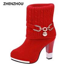 Бесплатная доставка женские ботинки Новинка 2017 зимние теплые сапоги на высоком каблуке Полусапожки грубая обувь на каблуке