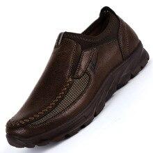 Роскошная брендовая мужская повседневная обувь; Легкие дышащие кроссовки; Мужская обувь для ходьбы; модная сетчатая обувь; Zapatillas; большие размеры 38-48