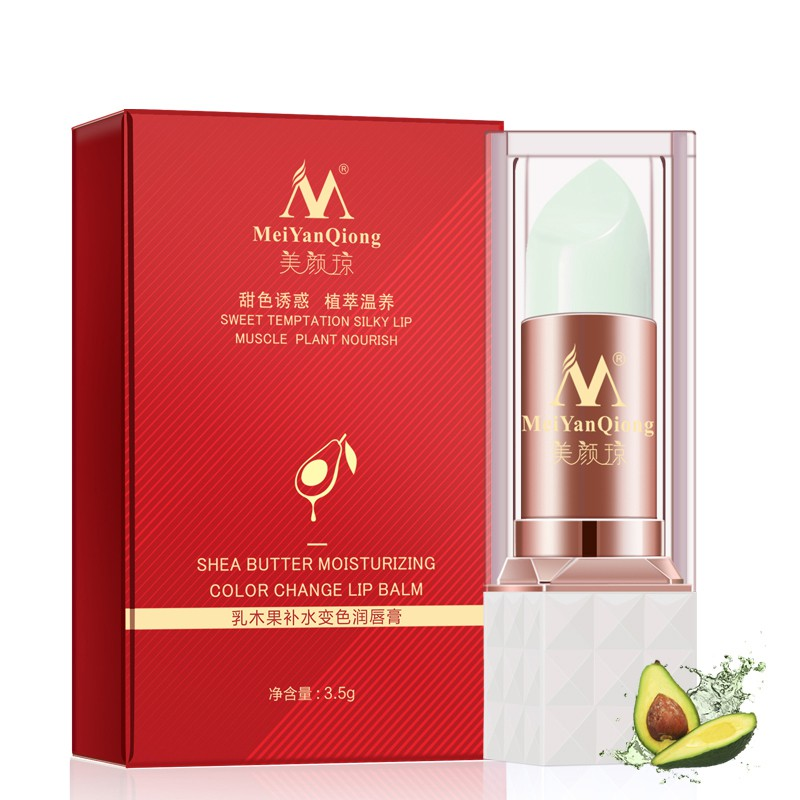 Moisturizing Shea Butter Lip Balm Skin Care Anti Aging Makeup Color Change Lip Care Beauty Nourishing Lipstick Plant Essence