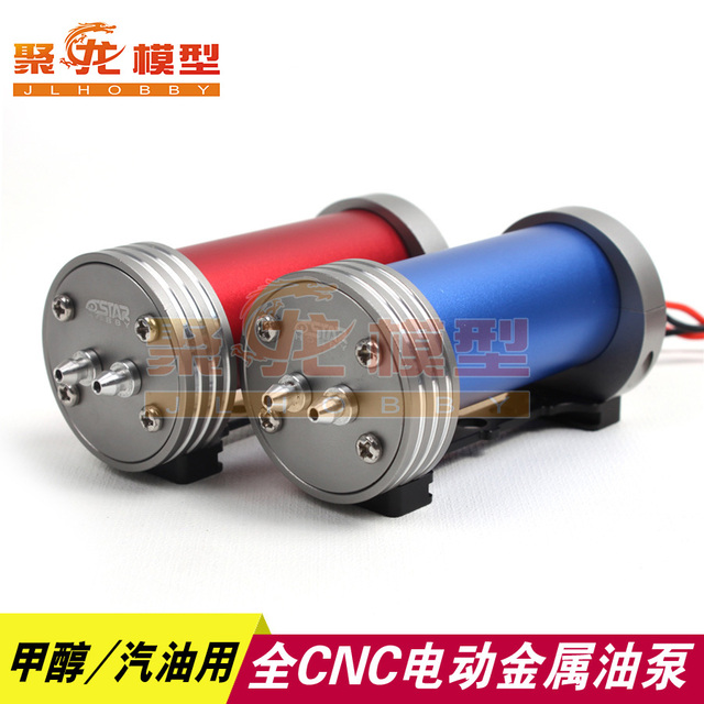 2015 new 6star 2 color full cnc metal electric oil pump for Rc electric motor oil