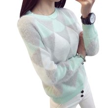 Spring Autumn Women Sweater High Elastic Solid O Neck Slim Sexy Tight Bottoming Knitted Pullovers Sweater