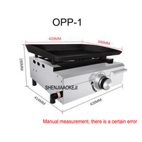 barbecue furnace OPP-1 Commercial outdoor gas liquefied furnace Fried steak eel teppanyaki stainless steel equipment 1pc