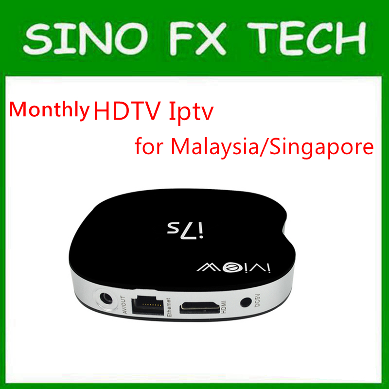 yearly subscription HDTV IPTV Malaysia HDTV APK with Malaysia Singapore HK TW CN channels шапка женская guahoo 71 0751 bk
