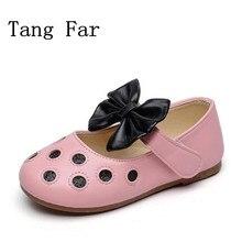 Kids Shoes Princess Girls School Shoes C