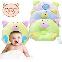 Детская подушка в форме свиньи, предотвращающая появление плоской головы, для младенцев, корона, постельные принадлежности, подушки для новорожденных мальчиков и девочек, украшение комнаты, аксессуары для 0-24 месяцев