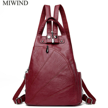 Miwind рюкзак из мягкой натуральной Натуральная кожа Рюкзаки подлинной первый Слои из коровьей кожи Топ Слои коровьей Для женщин рюкзак WUB087