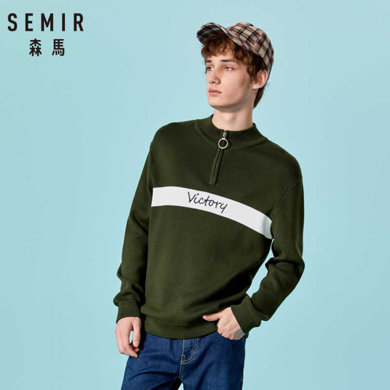 SEMIR Men Color Block Ribbed Knit Sweater with Zip Men's Stand-up Collar Sweater Ribbing at Cuff and Hem Streetwear for Autumn