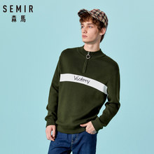 SEMIR Men Color Block Ribbed Knit Sweater with Zip Men's Stand-up Collar Sweater Ribbing at Cuff and Hem Streetwear for Autumn(China)