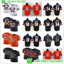 1c0955cedd073 Sewn 2018 Men Chicago Khalil Mack Mitchell Trubisky Walter Payton Vapor  Untouchable Limited Player Jersey(