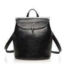 CHISPAULO 2017 Пояса из натуральной кожи Для женщин Рюкзаки винтажная школьная сумка для подростков Обувь для девочек высокое качество женские сумки на ремне Новый C171