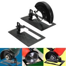 Регулируемая металлическая подставка для угловой шлифовальной машины, Опорное основание 20 мм до 30 мм