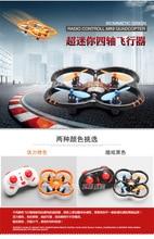 U207 6 Axis Gyro RC Helicopter 4CH Radio Controll mini Quadcopter UFO Toys w/ LED Lights Black/Orange Color