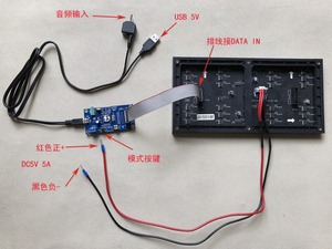 Image 5 - Profesyonel müzik spektrum AS3264 tam renkli RGB ekran analizörü MP3 amplifikatör ses seviyesi göstergesi ritim analizörü VU metre
