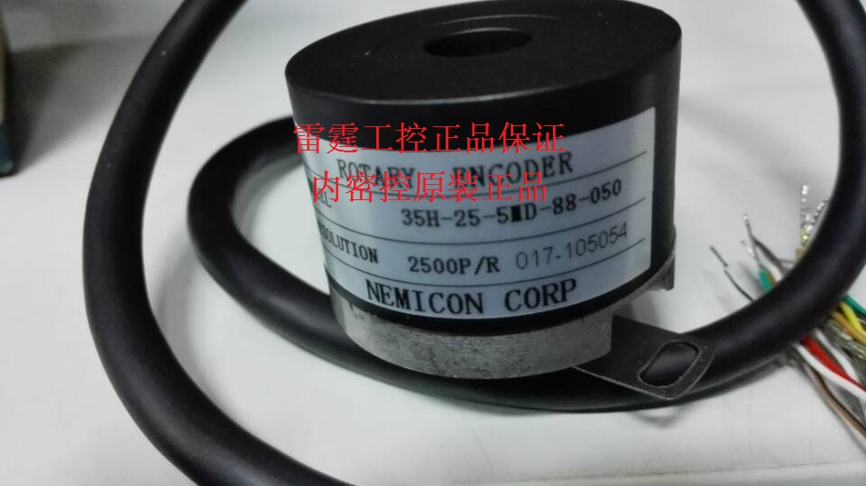 Encoders in the original tightly controlled servo motor 35H-25-5MD-88-050 within the control of the servo motor encoder 48t2 25 5md 98 h 060 00 replace 48t 25 5md 98 6060 03 48t 25 5md 98 6015 03