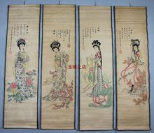 Antique paintings Landscape painting Flowers and birds Living room Four screen Tang Bohu beautiful women