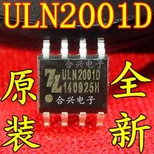 На складе ULN2001D ULN2001O ULN20010 SOP8