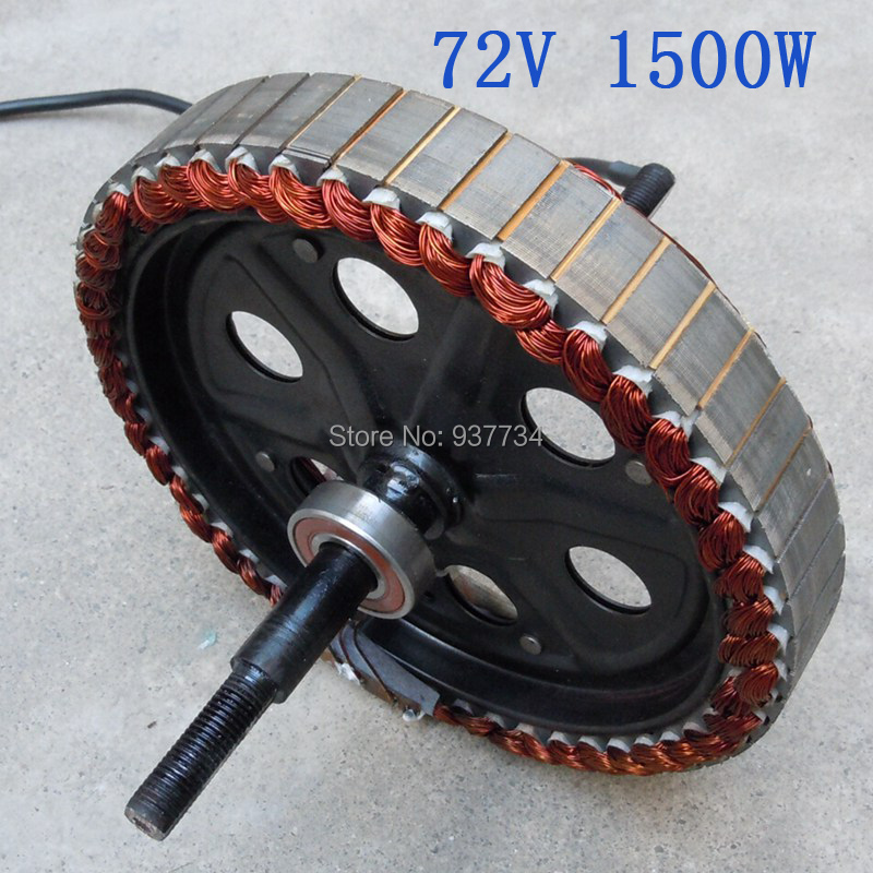 Buy e bike hub motor rotor 72v 1500w for Bicycles with electric motors