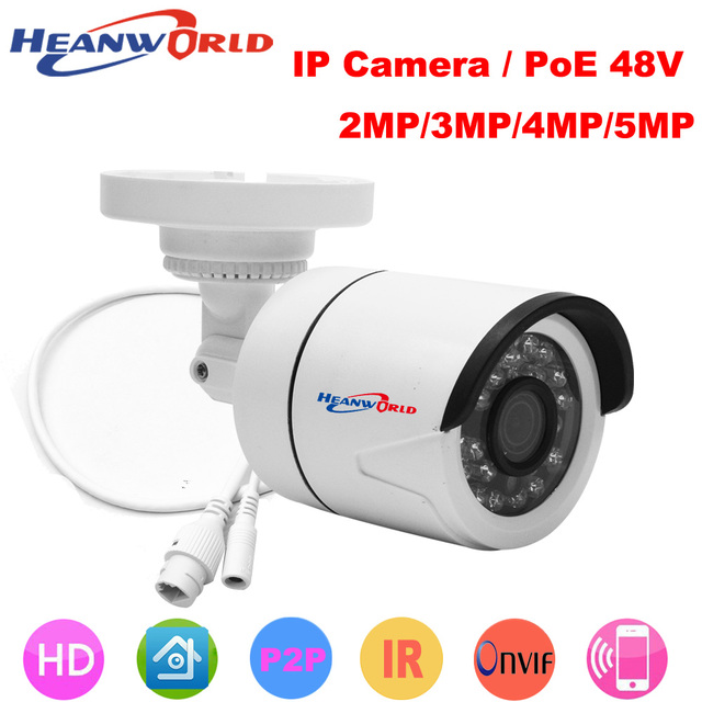 H.265 HD 3.0MP IP Camera 5MP PoE Camera 48V Mini Bracket Camera outdoor 2MP Waterproof Night Vision Security CCTV 1080P P2P