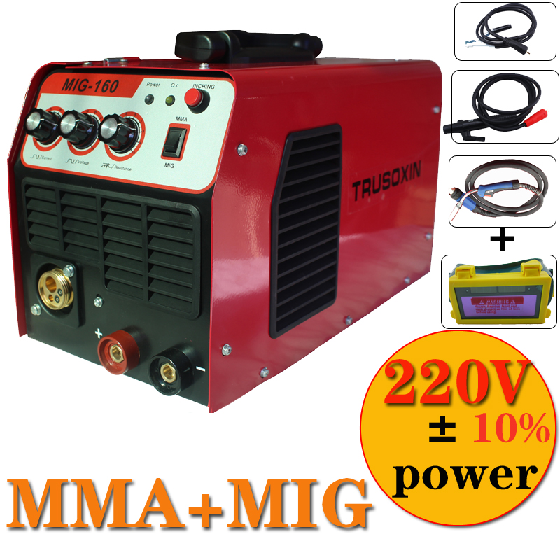 Promotion portable 13KG IGBT inverter DC 2 in 1 MIG MMA welding font b machine b