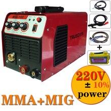 Promoción portable 13 KG IGBT inverter DC 2 en 1 MIG + MMA máquina de soldadura/equipo/MAG soldador/MIG160 con accesorios de ojos máscara