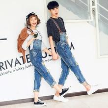 In the summer of men and women pants ripped jeans washing Korean nine pants slim Siamese suspenders male boom