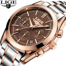 2018 LIGE Watch Men Fashion Business Quartz Clock Mens Watches Top Brand Luxury Full Steel Waterproof Relojes Hombre