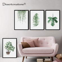 Nordic Green Plant Leafs Wall Canvas Painting Posters Prints Wall Art Pictures For Living Room Modern Home Decor No Frame(China)