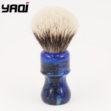 24MM Yaqi Mysterious Space Color Handle Two Band Badger Hair Knot Men Shaving Brushes 24mm yaqi two band badger hair brushes for razor
