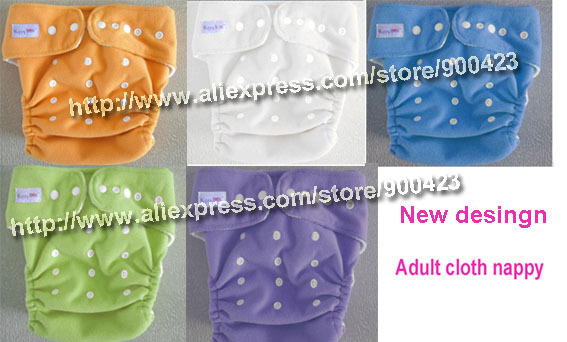 5 colores de elección nuevo diseño impermeable Pañal de tela para adultos Pañales de pañales Pañales para pañales (1pcs nappies + 1pcs insert)