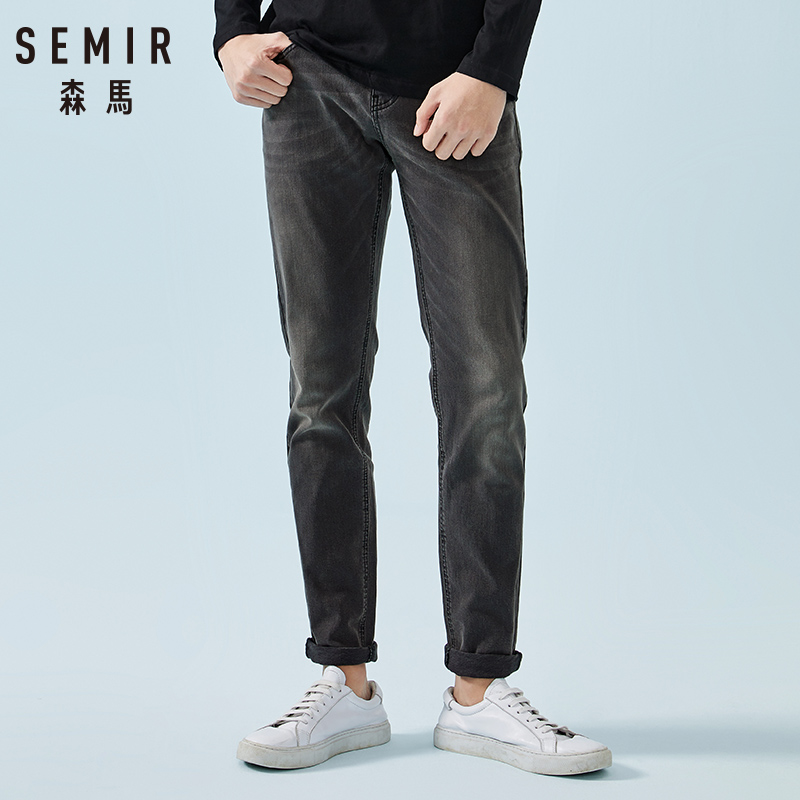 SEMIR Retro Jeans for Men Skinny Jeans Washed Soft Cotton Slim Fit Jeans Elastic Male Classic Stylish Jeans Pants