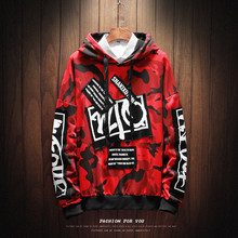 Camouflage Autumn Spring 2019 Hoodie Sweatshirt Mens Hip Hop Punk Pullover Streetwear Casual Fashion Clothes st r clair suite for the piano alone