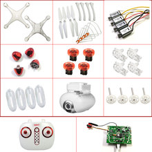 RC Drone Spare Parts SYMA X8SW X8SC X8PRO Motor Gear Propellers Blades Main Body