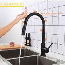 XOXO dokunmatik mutfak musluk dışarı çekin soğuk ve sıcak musluk bataryası siyah altın su tek tutucu musluk mutfak lavabo musluğu 1348  1