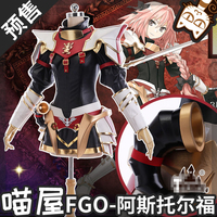 Fate/Apocrypha fate/apocrypha FA Servant Astolfo cross dressing newhalf Astolfo cosplay costume combat suit cloak +socks+costume