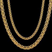 Vintage 48cm Gold Color Necklace Fashion Mens Chain Male Golden Necklaces Wholesale 2017