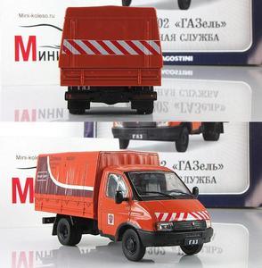 Image 2 - Hoge simulatie GAZ truck redding voertuig, gemeentelijke auto model, 1: 43 schaal legering techniek voertuig model speelgoed, gratis verzending