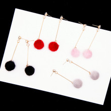 E0442 Fashion Unique Soft Fur Ball PomPom Long Earrings For Women Gold Color Metal Drop Earrings Statement Jewelry Brincos Gift(China)