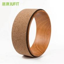 JUFIT 33x10cm Yoga Circles Pilates Professional Waist Shape Bodybuilding ABS+TPE Gym Workout Wheel Back Wood Color