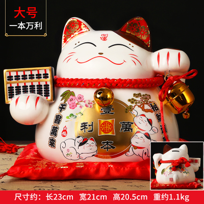 A Genuine antique white cat genuine Japanese flower large ceramic ornaments gift Japanese company living room small ornamentsA Genuine antique white cat genuine Japanese flower large ceramic ornaments gift Japanese company living room small ornaments