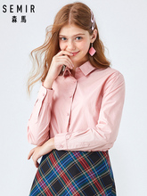 SEMIR Long sleeve shirt women young autumn 2019 new simple solid color cotton long-sleeved blouse college wind inch