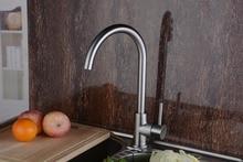 2015 Новый Нержавеющей Стали Гусиная Шея, Кухонный Кран Раковины Одной Ручкой Кухня Смеситель Воды