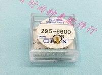 1pcs Light Kinetic Energy Watches Dedicated Rechargeable Light Energy 295 5600 MT920