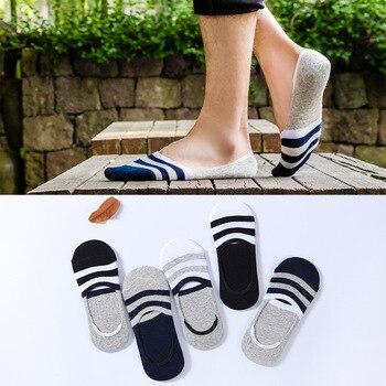 Summer breathable cotton men's socks Creative striped cotton socks men's shallow mouth invisible socks boat socks striped trim socks
