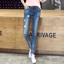 New 2016 Women's Jeans Pants Female,Italy Famous Desiger Jeans, High Quality Skinny Stretch Pencil Denim Ladies' Jeans