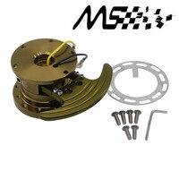 New Type Racing Steering Wheel Qucik Release Hub Kit Adapter Body