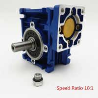 新到着 NMRV030 ウォーム減速速度比 10:1 RV30 RV030 ワームギアボックス減速機のため NEMA23/36/42 サーボ/ステッピングモータ