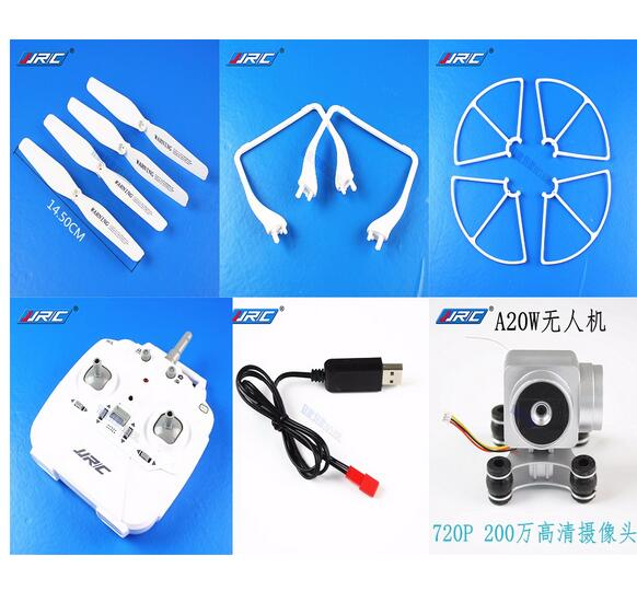 US $3.25 7% OFF|JJRC A20 H68 A8 D68 RC Drone Quadcopter spare parts motor blade USB charger camera Landing gear Protection frame control|spare parts|landing gear|motor parts - AliExpress